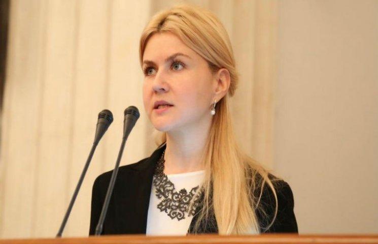Харківська ОДА відправить свого представника до Ради Європи