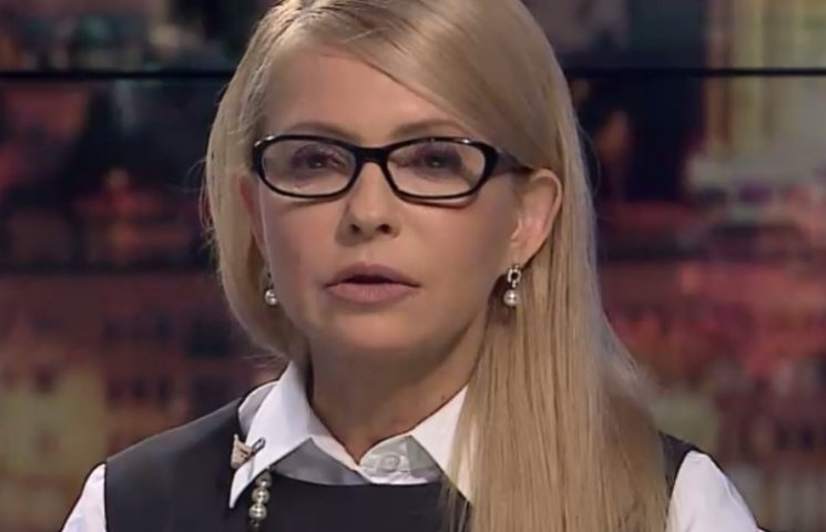 Тимошенко выгуляла в Раду туфли за 6 тысяч