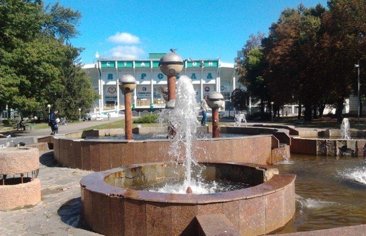 Полтавчан приглашают принять участие в формирования бюджета города
