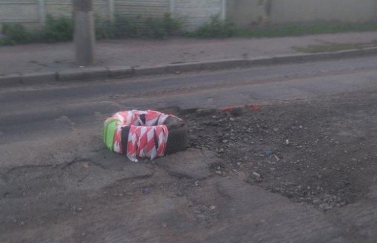 """У Варварівці ями на дорогах позначили """"лежачими поліцейськими"""" з покришки"""