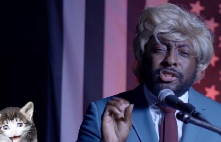 Как группа Black Eyed Peas потроллила Трампа в новом видео