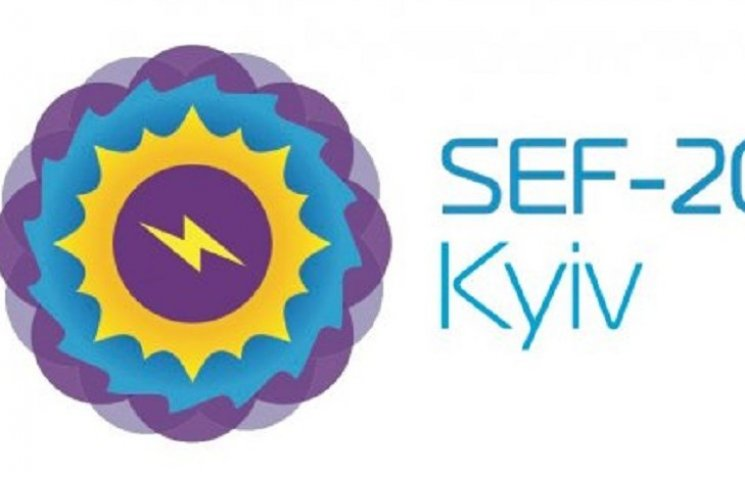 В Киеве прошел SEF-2016 Kyiv, 8-й Международный форум устойчивой энергетики в Украине