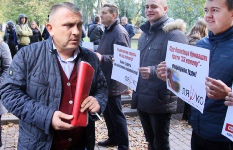 """Ляшко не хоче, щоб вінницький депутат-""""радикал"""" судився з журналістами"""