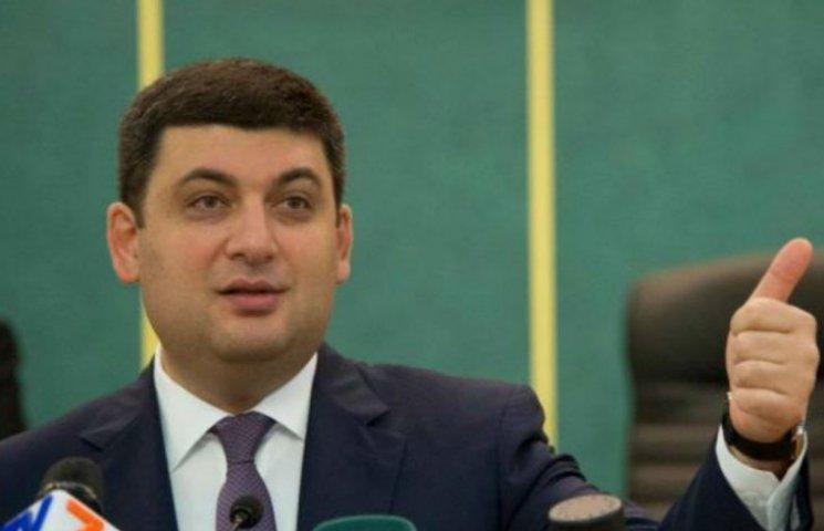 План Гройсмана: Куда движется Украина