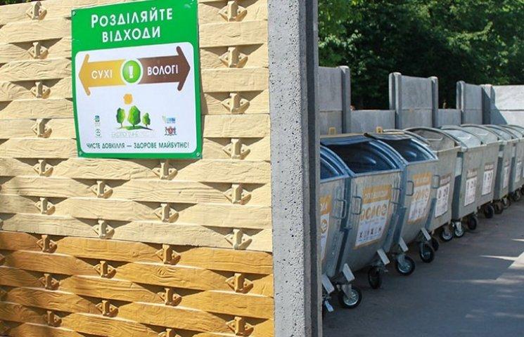 Юним вінничанам проведуть екскурсію на сміттєзвалище