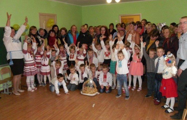 У Сахнівцях на Ізяславщині відкрили реконструйований дитсадок