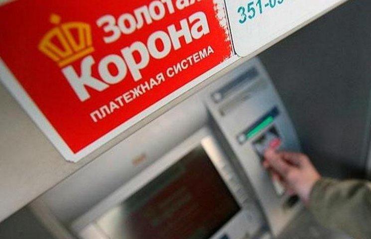 Санкції Порошенка проти Росії відбилися…