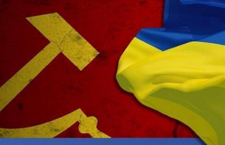 Декомунізація торкнулася й Шепетівки