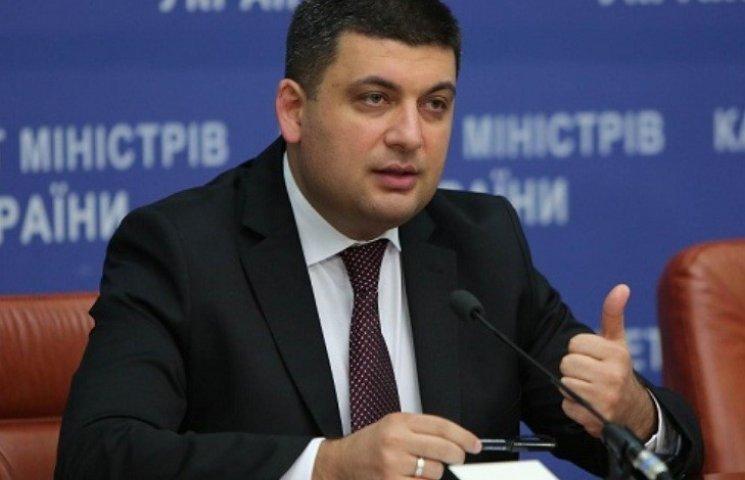 Гройсман і Зубко пожурили мера Миколаєва за відсутність тепла в домівках