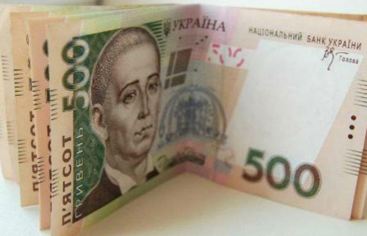 На Харківщині випускникам дитбудинку не виплачували грошову допомогу