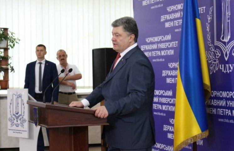 Порошенко оголосив конкурс на посади чотирьох голів РДА на Миколаївщині