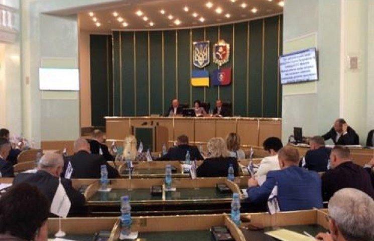 Хмельницькі депутати облради прийняли Програму протидії тероризму