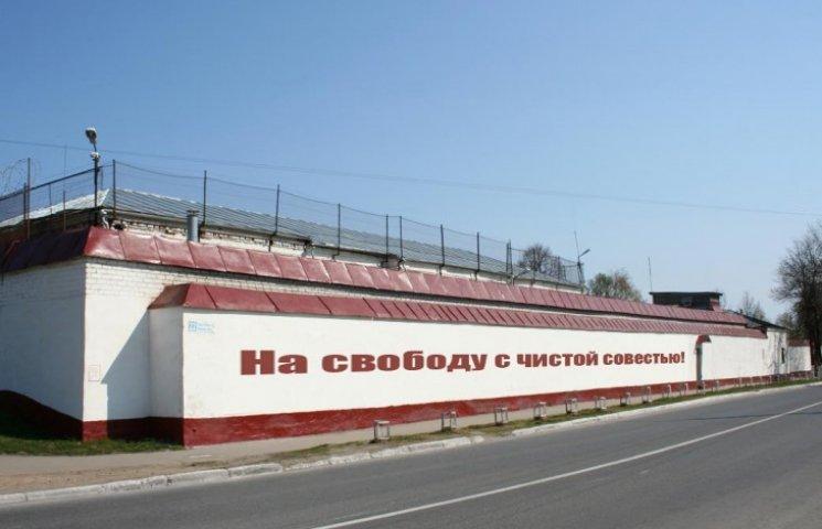 """Скільки коштує скасування """"закону Савченко"""""""