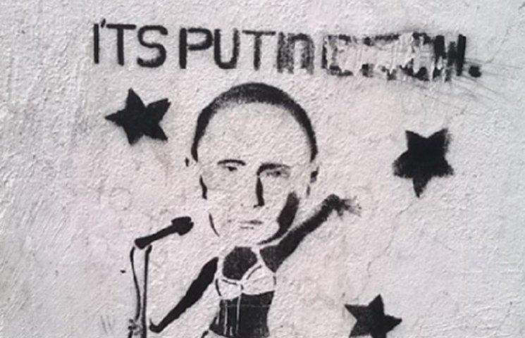 В Гамбурге нашли Путина в образе путаны (ФОТОФАКТ)