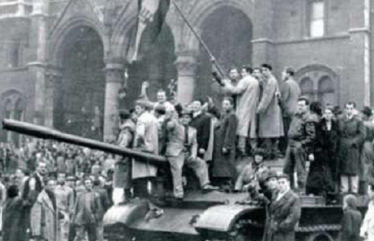Історія дня: як угорці вперше повстали проти Радянського Союзу
