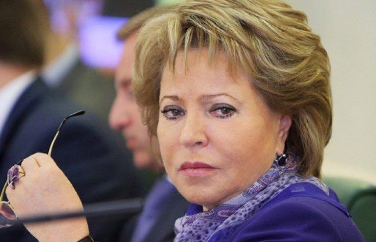 В президентском санкционном списке уроженка Хмельницкой области Матвиенко