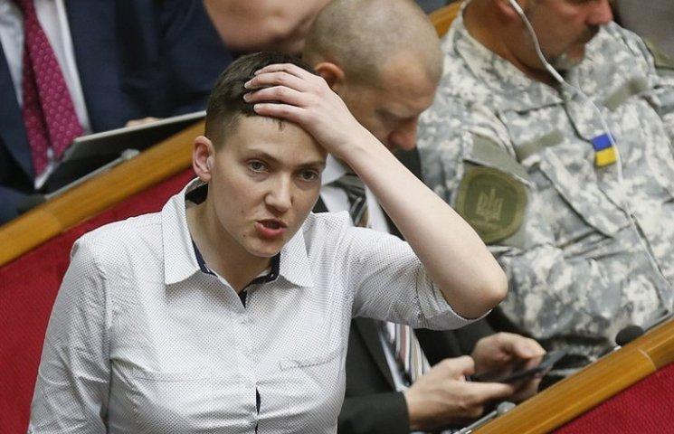 Зачем Савченко вспомнила, как девкой была