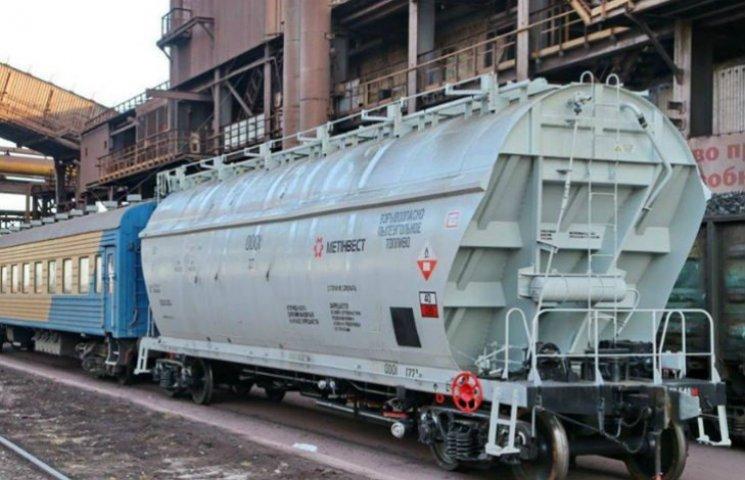 В Кременчуге изготовили уникальные цистерны для пылеугольного топлива