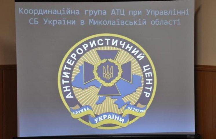 Миколаївські СБУ і поліція тренувалися ліквідовувати теракти