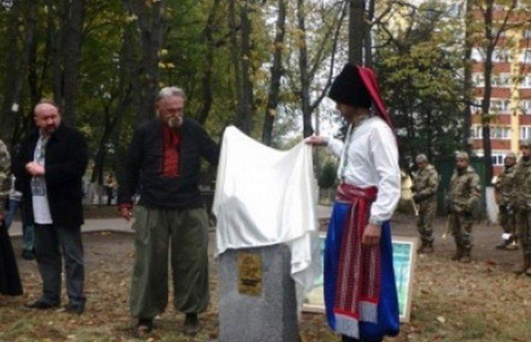 У Вінниці заклали камінь майбутнього пам