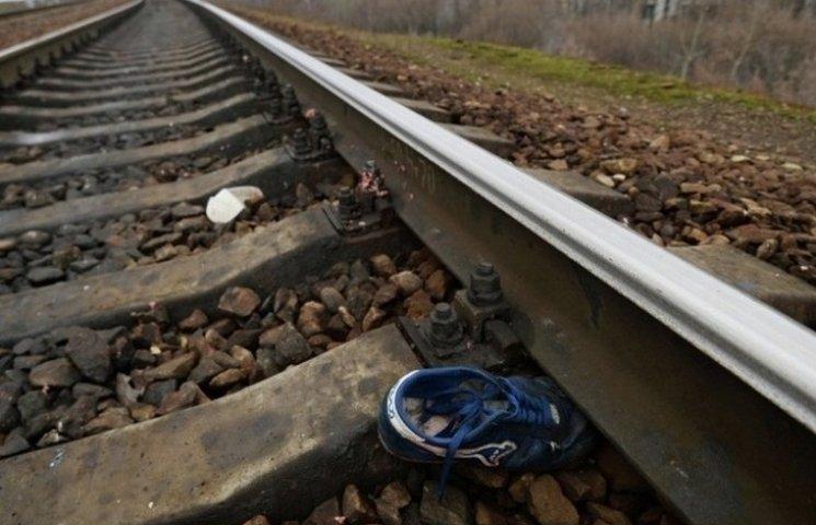 На Вінниччині потяг відсік восьмикласнику ноги