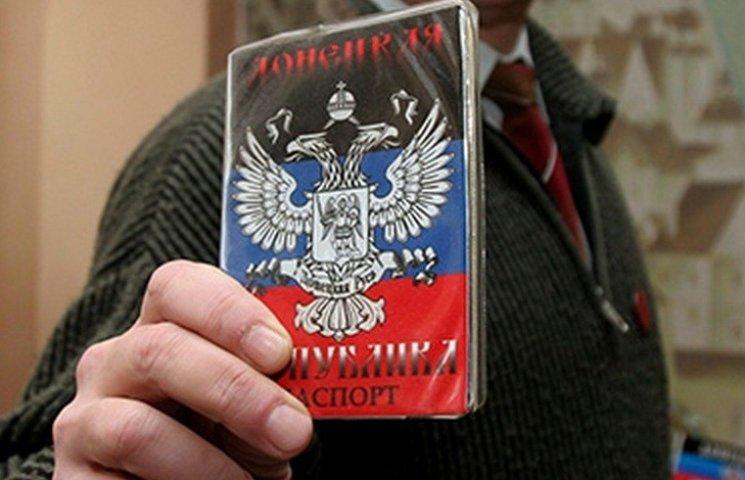 """На Харківщині затримали ідейного прибічника """"ДНР"""""""