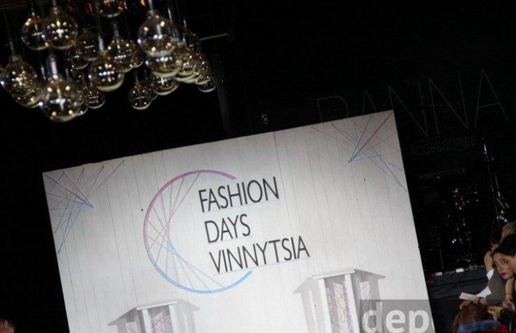 Вінницькі дизайнери показали, як треба виглядати у новому модному сезоні