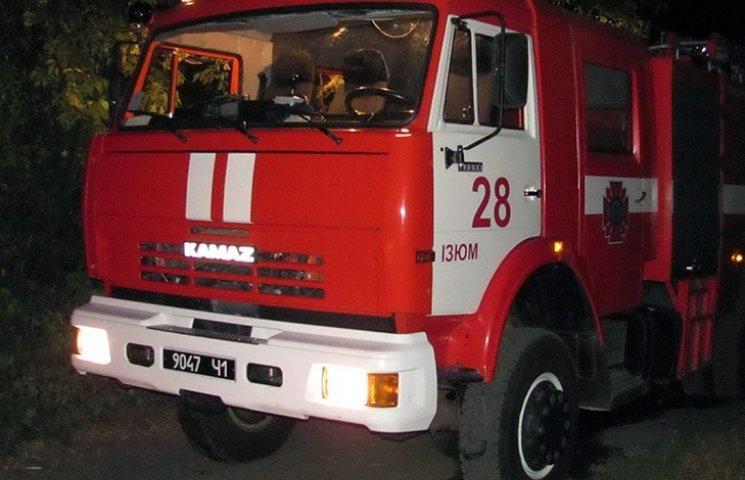 На Харківщині чоловік отримав опіки під час пожежі