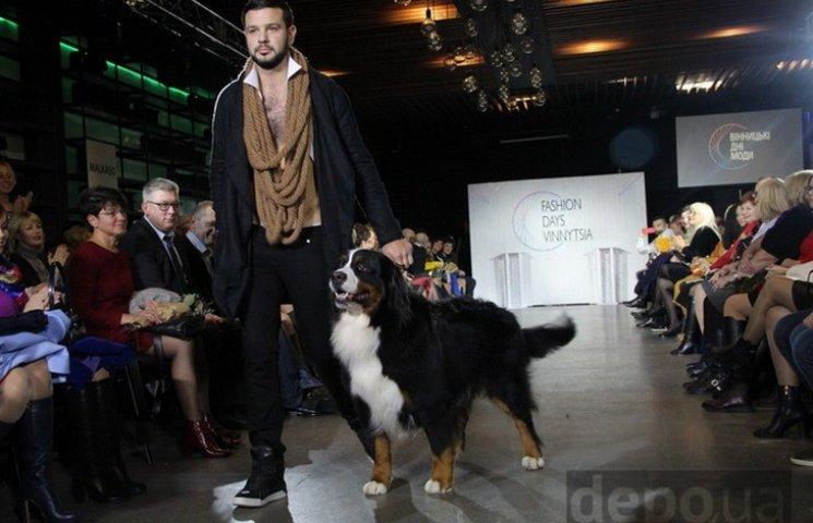 Одежда наизнанку, платья с проводами и собачье дефиле: Чем удивляли модников в Виннице