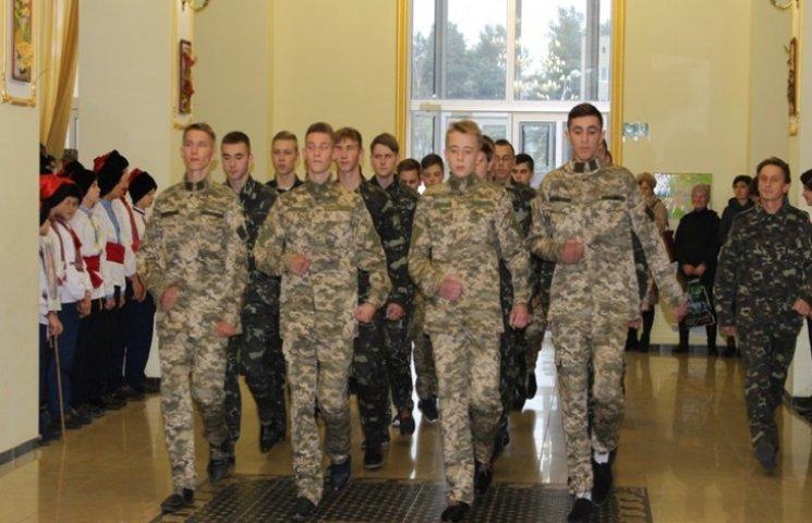 Майже сотню школярів у Славуті посвятили в джури