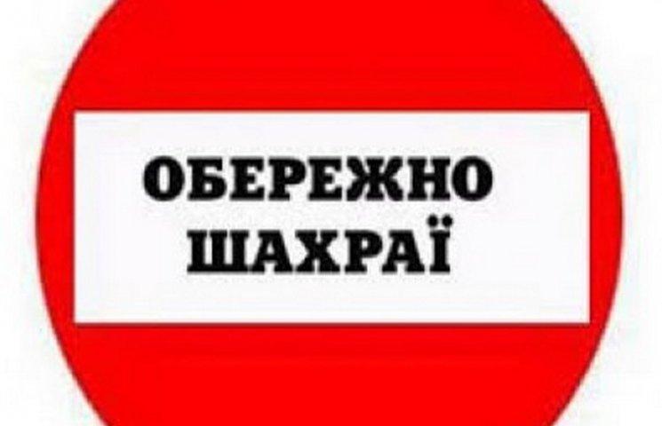 "Хмельницького базарника ""розвели"" на 70 тисяч гривень"