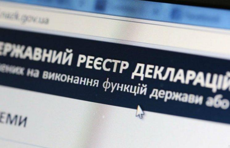 Сайт НАЗК не працює добу: декларації недоступні