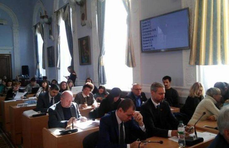 Миколаївська міськрада затвердила новий склад виконкому