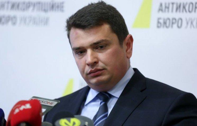 Когда НАБУ признает коррупционером Лещенко