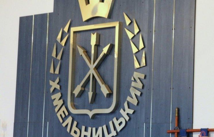 Громадські активісти таки прорвалися в Хмельницький міськвиконком