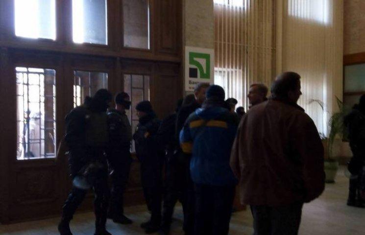 Форум Медведчука не удалось провести в Николаевском облсовете