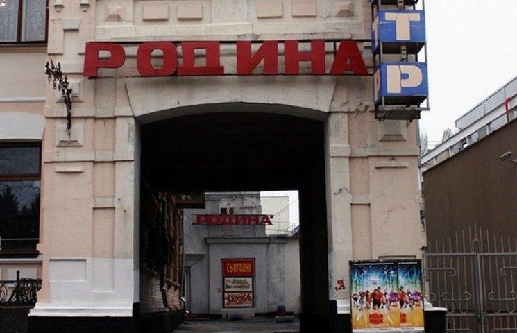 """Вінничан запрошують на """"Короткий метр із Нідерландів"""""""