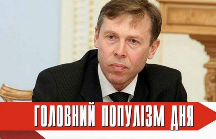 Головний популіст дня: Соболєв, який виправдав вояж Савченко до Москви