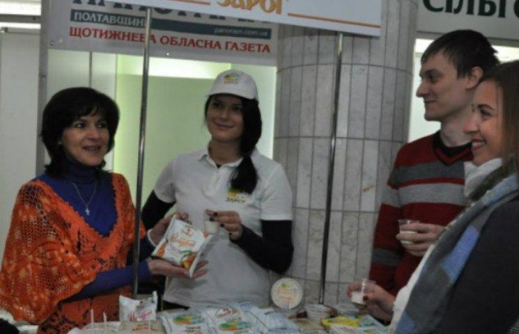 У Полтаві відкрилася виставка інноваційних досягнень у аграрній сфері