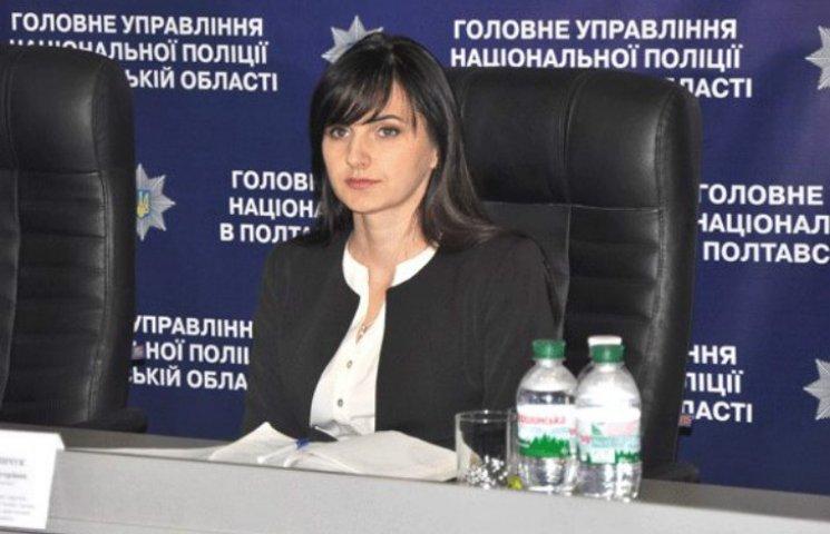 Дружина начальника патрульної поліції Полтави стала поліцейським омбудсменом