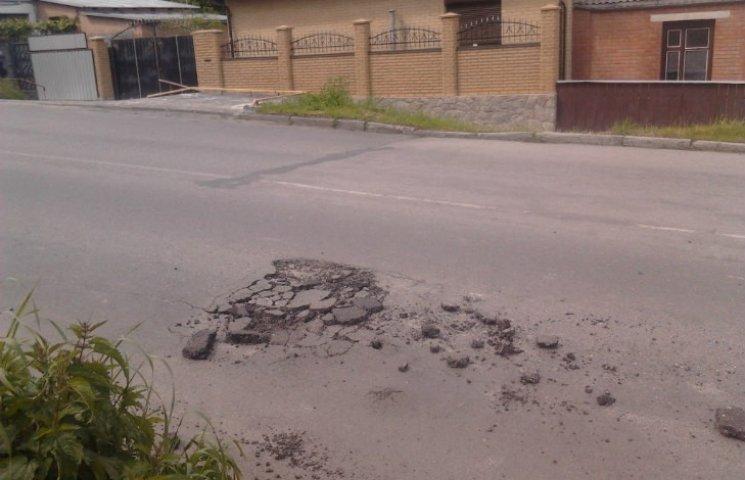 В Полтаве городская власть засекретила договора на ремонт автодорог