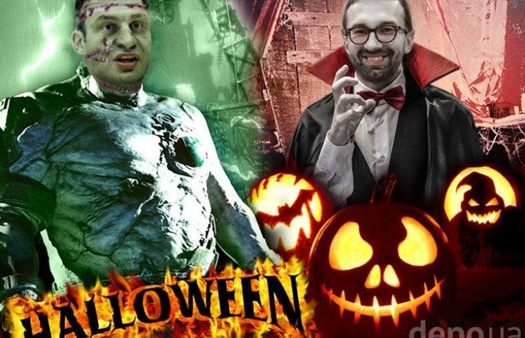 Какие образы должны выбрать политики на Хэллоуин (ФОТОЖАБЫ)