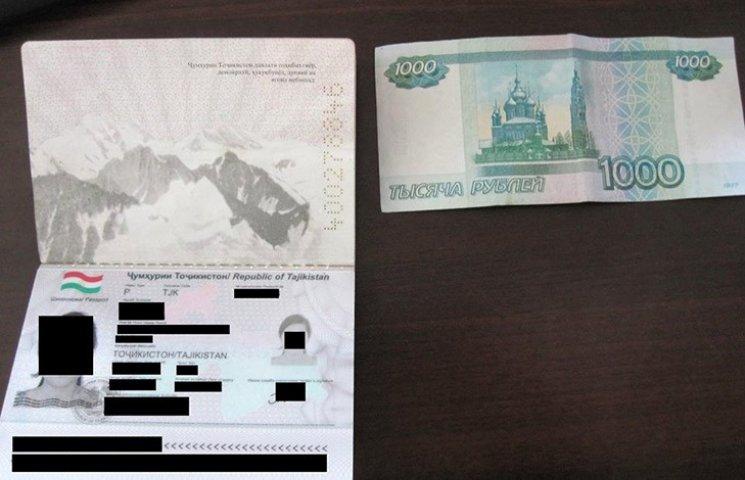 На Харківщині таджичка намагалася підкупити прикордонників