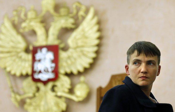 Видео дня: Савченко на Красной площади и ложь ростТВ об австралийском насильнике