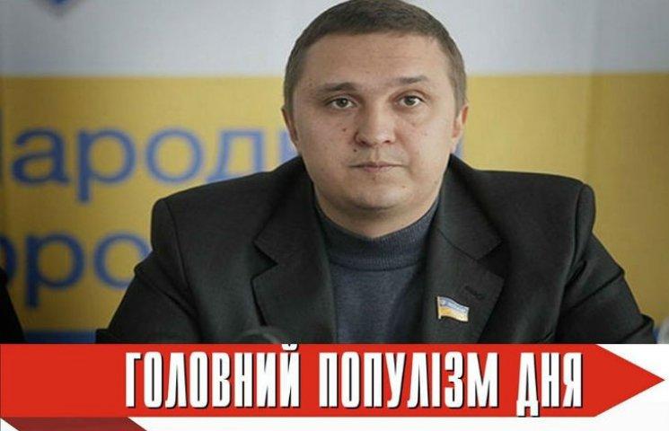 """Головний популіст дня: Кодола, який вважає збільшення """"мінімалки"""" заслугою Яценюка"""