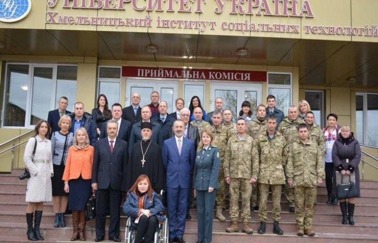 У Хмельницькому пройшла Всеукраїнська конференція щодо реабілітації учасників АТО