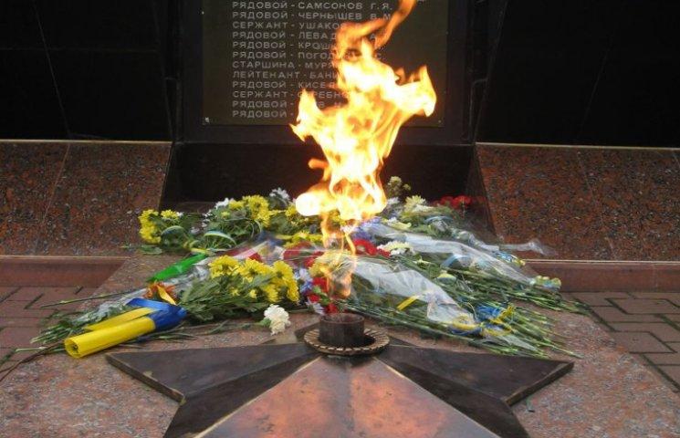 У Хмельницькому вшанували пам