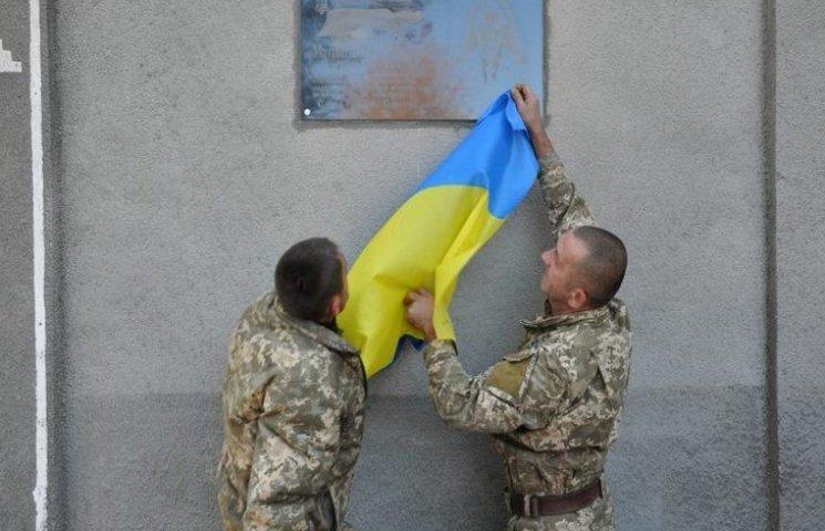 Ще одного захисника увічнили в граніті на Білогірщині