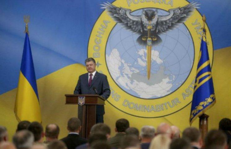 Українська сова з мечем зачепила заступника Медведєва (ФОТО)