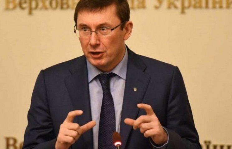 Луценко задекларировал 3 квартиры и указал, что у него нет ни одного автомобиля